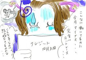 四コマ2.カラー改定RIF