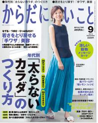 スクリーンショット 2014-07-29 9.57.12