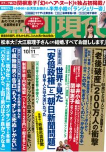スクリーンショット 2014-10-01 10.03.09