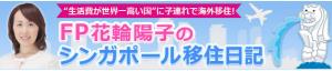 スクリーンショット 2015-11-27 午後3.19.32